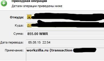 http://highntis.ucoz.com/skrin_vyplat_dlja_foruma_3.jpg